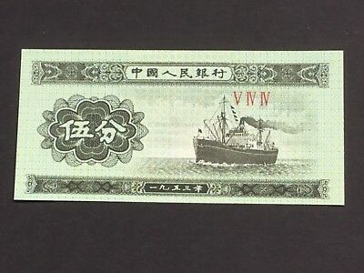 1953 Chinese five  Fen Bank Note.Uncirculated.