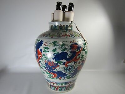 Chinese Doucai Nine Lions Porcelain Vase with Qianlong Mark and Old Sticker