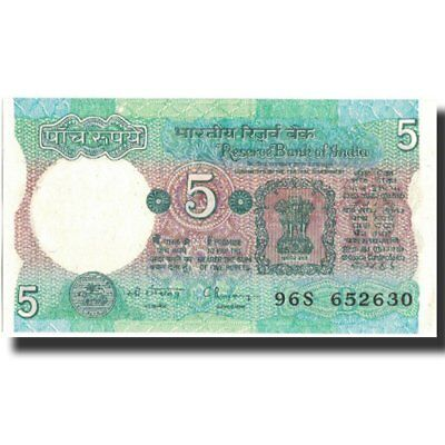 India 5 Rupees 2010 Pick 88ae Unc 843591 ## Other Asian Paper Money India
