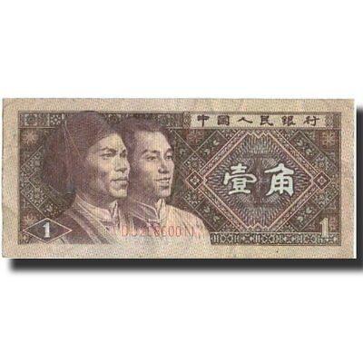 [#572380] Banknote, China, 1 Jiao, 1980, 1980, KM:881a, VF(30-35)