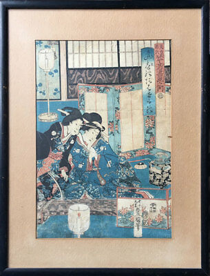 Japanese Antique Woodblock Print, Kunisada, Mid-nineteenth Century