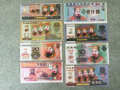 8 X different Chinese Hell Bank Notes