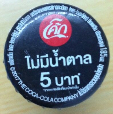 Thailand 2017 Coke zero bottle cap185 ml ThaiNamthip