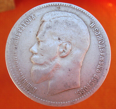 Old Russia Russian Empire 1898 SILVER AG 1 Ruble Rouble Rubel Coin Nr 3983