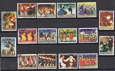 Greece. NATIONAL DANCES, 16 Differ. Stamps, Crete Epirus Thrace Thessaly Pontus.