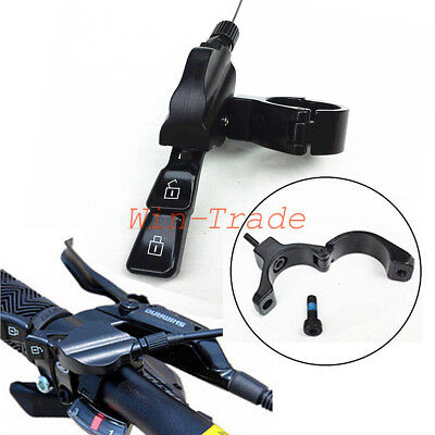 RST MTB Bike Bicycle Cycling Fork Remote Lockout Lever SUNTOUR Universal