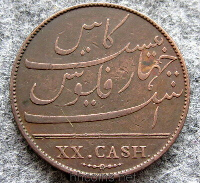 East India Company Madras Presidency 1803 20 Cash Copper Coin