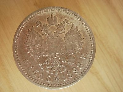 Old Russia Russian Empire 1898 SILVER (AG) 1 Rouble Ruble  Original Coin Nr 6974