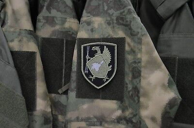 Russian FSB  Crimea Group Patch, Tactical morale military patch