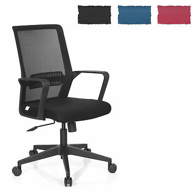 hjh OFFICE Executive Chair PRESTON Mesh Armrests Ergonomic Swivel Chair