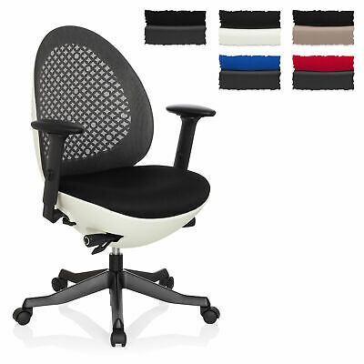 Ergonomic Design Office Chair CORVENT Mesh Executive Chair merryfair hjh OFFICE