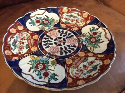 Vintage Large Scalloped Imari Charger 12""
