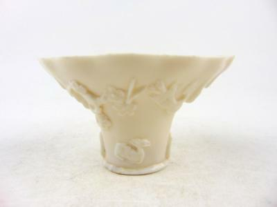 Antique Chinese Dehua Blanc de Chine Cup w/ Moulded Animals, 19th C