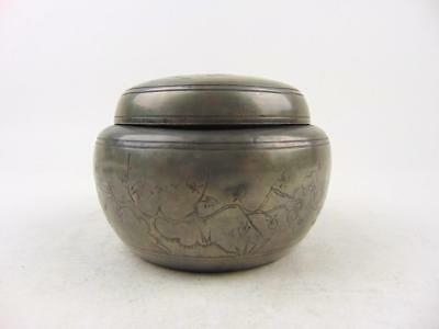 Antique Chinese Pewter Scholar Box & Cover, Signed, Two Marks, 19th C