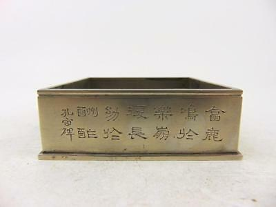 Antique Chinese Scholar's Paktong Square Open Box, Profusely Inscribed, 19th C