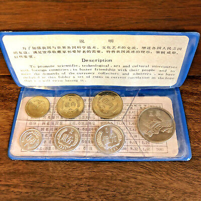 1980 People's Republic of China 7 Coin Uncirculated Mint Set Black & Blue - RARE