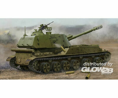 Trumpeter 5567 Soviet 2S3 152mm Self-Propeller Howitzer in 1:35