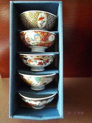 A Set Of Five Japan - The Art Of Tableware, Utsuwa-No-Yakata Porcelain Bowls.