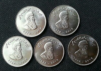 Pakistan 50 Rs Lot Of 5 Commemorative Coins Of Abdul Sattar Edhi 1928-2016 Unc!