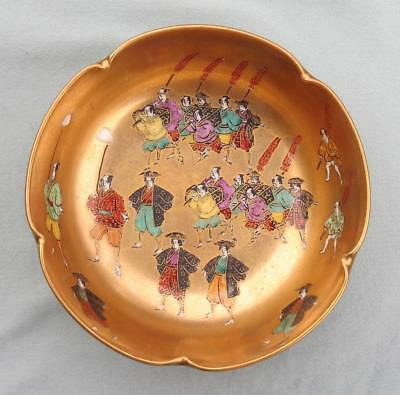 Japanese Satsuma Bowl - Daimyo (Feudal Lords) Procession Gold Background