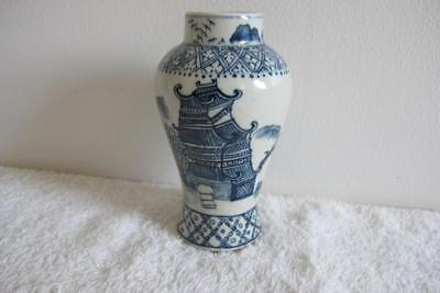 Fine Antique Kangxi Meiping Vase w. Twin Circle Mark – Chinese Qing Dynasty