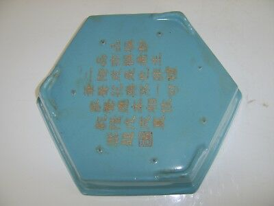 Interesting Chinese Dish Bowl -  Scholars Water Dropper Brush Washer