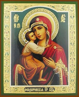 """Beautiful Madonna & Child Christ Jesus Icon Plaque Wooden Made in Russia 4 1/2"""""""