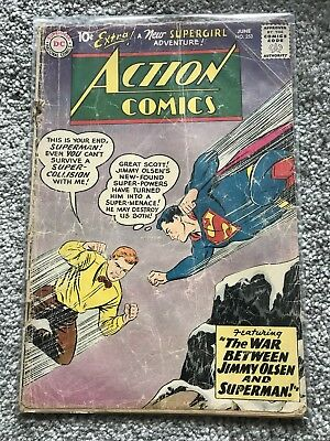 DC Comics - Action Comics #253 2nd Appearance of Supergirl (1959)