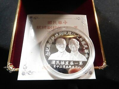 D22 China Taiwan  1996 Silver 1 Oz Silver Proof Inauguration Medal