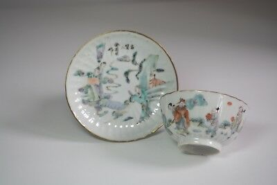 Antique Chinese Famille Rose Tongzhi Mark Cup & Saucer Dish