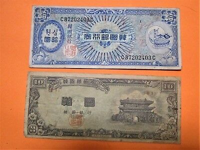 2 diff. Notes  SOUTH KOREA  early 1950's   both 10  HWON