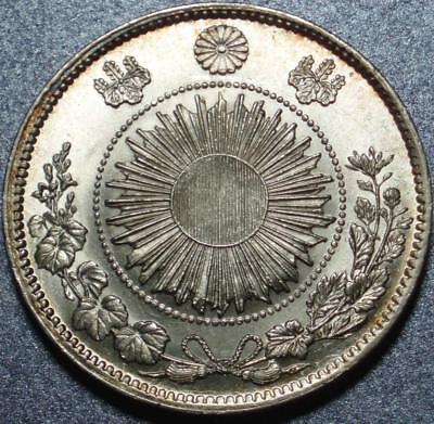 """1870 IMPERIAL JAPAN """"Crown Size"""" THE FIRST ONE YEN, Year 3 of MUTSUHITO / MEIJI"""