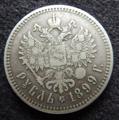 RUSSIA     1899     SILVER       1 Rouble    VF     Y-59.3         Lettered Edge