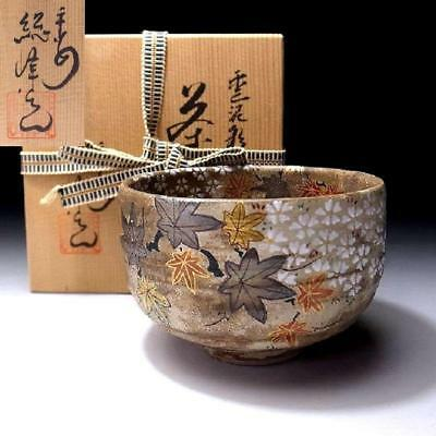 UK9: Japanese Hand-painted Tea Bowl, Kyo ware by Famous Potter, Soho Tanaka