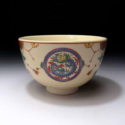 TQ8: Japanese Tea Bowl of Kyo ware by Famous potter, Tozan Kato