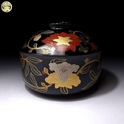 UP5: Japanese Lacquered wooden tea ceremony bowl by Great artisan, Heian Zohiko