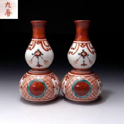 TK6: Vintage Japanese Hand-painted Sake bottles, Kutani ware, Gourd-shaped