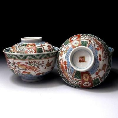 TE4: Antique Pair of Japanese Old Imari Covered Bowls, 19C