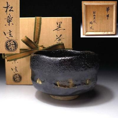UH5 Japanese Tea Bowl of Raku Ware by 1st Class Potter, Shoraku Sasaki, Black