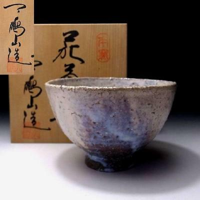 UN9: Vintage Japanese Tea Bowl, Hagi Ware by 1st Class potter, Tanga Hirose