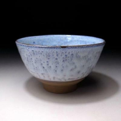 UM9: Vintage Japanese Tea Bowl, Hasami Ware, Light blue glaze