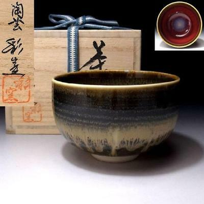UE7: Vintage Japanese Tea bowl, Tobe ware with Signed Wooden Box