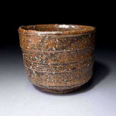 SS9: Vintage Japanese Pottery Tea Bowl of Shigaraki Ware