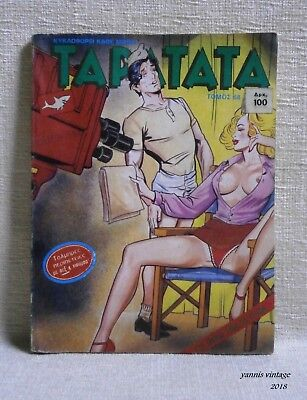 TARATATA # 68 Greek Edition 1985 Greece 100 pg EDIFUMETTO MILANO FUMETTO COMIC