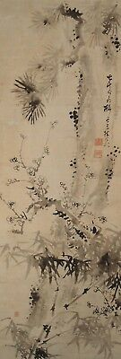 #9657 Japanese Hanging Scroll: The Three Friends of Winter