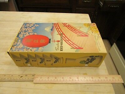 Vintage Unused, Japanese Sake  7 Pcs. Set Kiku Masamune