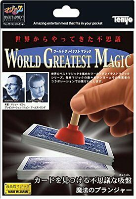 Tenyo 116647(E) MAGIC PLUNGER (Magic Trick) Free Ship w/Tracking# New from Japan