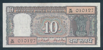 India: 1970 10 Rupees Signature 82 Letter C. Pick 60f, UNC*