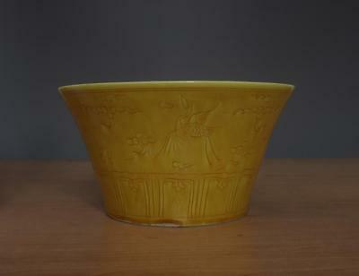 Hongzhi Signed Old Chinese Yellow Glaze Porcelain Bowl