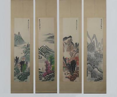 Song Wenzhi Signed Four Chinese Hand Painted Calligraphy Scroll w/Four seasons